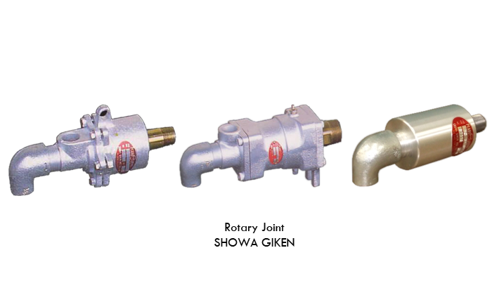 rotary-joint